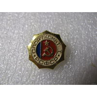 Знак. Спорткомитет РСФСР