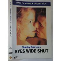 С Широко Закрытыми Глазами,  DVD9