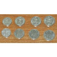 Молдова 2017 компл 4 монеты UNC 1,5,10,25 bani