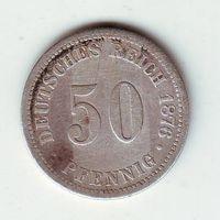 Германия. 50 пфеннигов 1876 г. ( В )