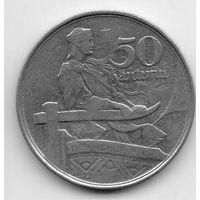 ЛАТВИЙСКАЯ РЕСПУБЛИКА 50 САНТИМОВ 1922. МИЛДА. КОРАБЛЬ