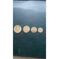 Лот монет 1958 года. копии