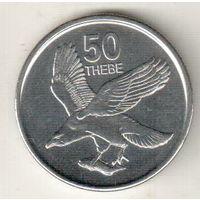 Ботсвана 50 тхебе 2013