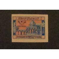 Дворик Диван-хане во дворце ширваншахов. Баку. Азербайджан. Дата выпуска:1921-10-01
