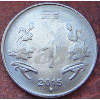 5512:  1 рупия 2015 Индия