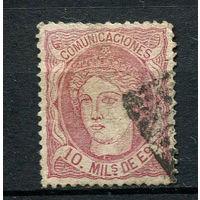 Испания (Временное правительство) - 1870 - Аллегория Испания 10M - (есть небольшой надрыв) - [Mi.99] - 1 марка. Гашеная.  (Лот 117o)