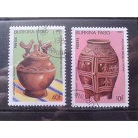 Буркина Фасо 1985 Гончарное искусство