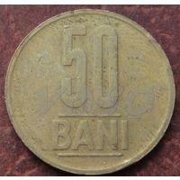 5603:  50 баней 2014 Румыния