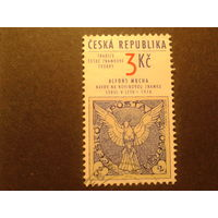 Чехия 1995 марка в марке