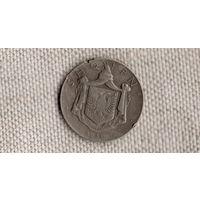 Албания 1/2 лека 1930 /орел в щите//(Sx)