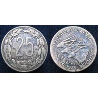 W: Центральная Африка 25 франков 1975, центральные африканские штаты (464)
