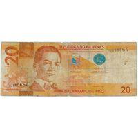 Филиппины, 20 писо 2014 год.