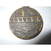 """Медаль """"Ville de Trignac"""" 1914 г."""