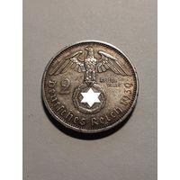 2 рейхсмарки Германия 1939 A (Третий Рейх). Серебро 625. Монета не чищена. 250