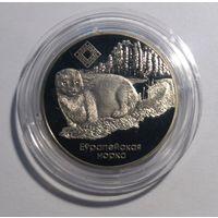 """Беларусь 1 рубль 2006 год  """"Норка европейская"""""""