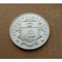 Багамские острова, 5 долларов 1966 г., Елизавета II