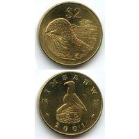 Зимбабве 2 доллара 2001 г. KM#12a (Панголин, Животные)