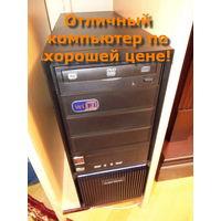 Достойный компьютер (системный блок ''Cooler Master'') со встр. Wi-Fi! (AMD A8 3,6Ghz / 8Gb DDR3 / 2Tb HDD / 2Gb video GTX650 / VGA, DVI, HDMI)