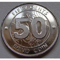 Зимбабве. 50 центов 2014 год  KM#20