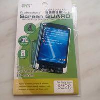 Защитная пленка для BlackBerry Pearl Flip 8220