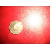 20 франков 1996 Бельгия