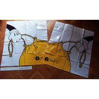 Большие пластиковые пакеты с Мики Маусом из Дисней Уолда. 50 х 75 см. Цена за два пакета.