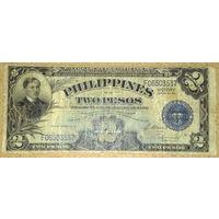 2 песо 1944г victory