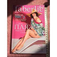 Женский журнал Icon Мода и стиль