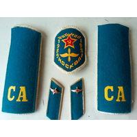 Погоны, петлицы, значки дембеля ВВC СССР (без шеврона)