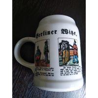 Кружка пивная. Германия 20 век