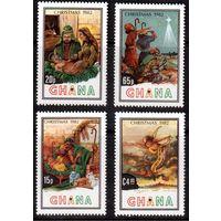 Гана. Рождество (Christmas). Религиозные образы. 1982 год **