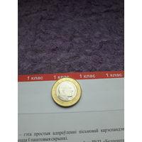 ВАТИКАН  1000 лир 1997 год