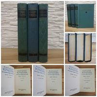 1956. Кандрат Крапіва. Збор твораў у трох тамах.
