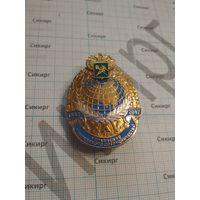 Знак 25 лет Управлению таможенного сотрудничества ФТС России