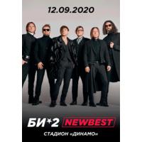 Билет на концерт группы БИ-2