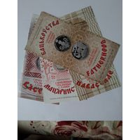 Буклеты к юбилейным и памятным монетам РБ