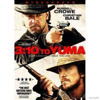 Поезд на Юму / 3:10 to Yuma (Рассел Кроу,Кристиан Бэйл) DVD9