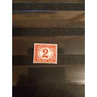 1922 Египет доплатная чистая клей лёгкие наклейки заверка (4-6)