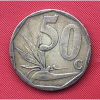 61-22 ЮАР, 50 центов 2007 г.