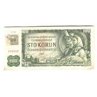 100 крон 1961 г.