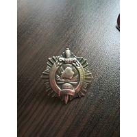 Значок ветеранской организации МВД - За заслуги