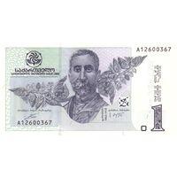 Грузия 1 лари 2002 UNC