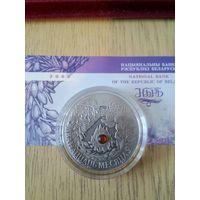 Двенадцать месяцев, 20 рублей, 2005