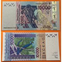 МАЛИ UNC 10000 франков 2003 (2018) пресс (P:413De) Западная Африка литера - D