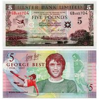 Северная Ирландия. 5 фунтов (образца 2006 года, P339, UNC)