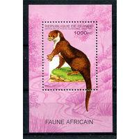 Гвинея - 1995г. - Африканская животные - полная серия, MNH [Mi bl. 495] - 1 блок