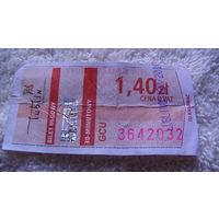 Польша. талон на проезд 1.40 зл. 3642032 распродажа
