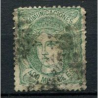 Испания (Временное правительство) - 1870 - Аллегория Испания 400M - [Mi.104] - 1 марка. Гашеная.  (Лот 124o)