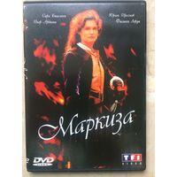 DVD МАРКИЗА (ЛИЦЕНЗИЯ)