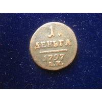 1 деньга, 1797г, Павел-1.